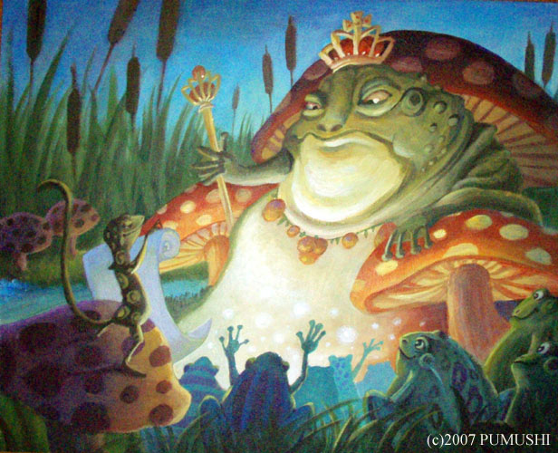 The Toad King  2005